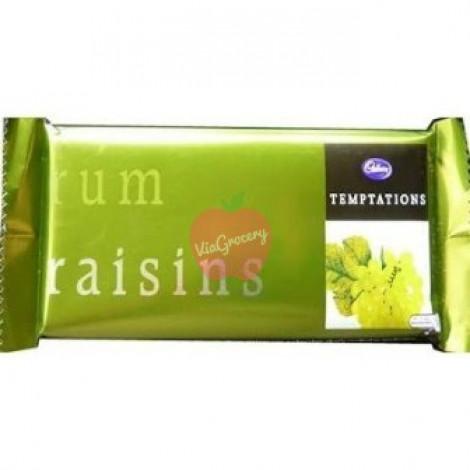 Cadbury Temptations Rum Raisins 72gm