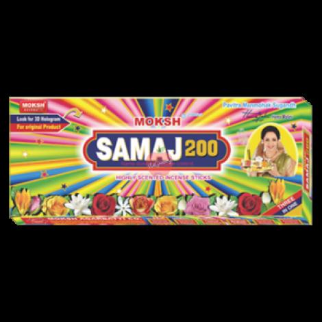 Moksh Samaj 200 (70gm)