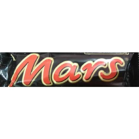 Mars 51gm