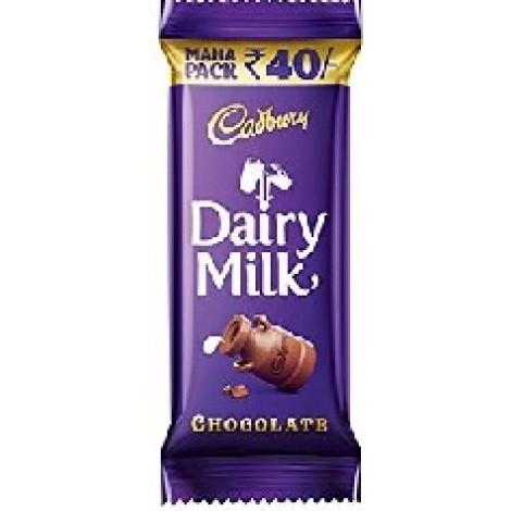 Cadbury Dairy Milk Chocolate 52gm
