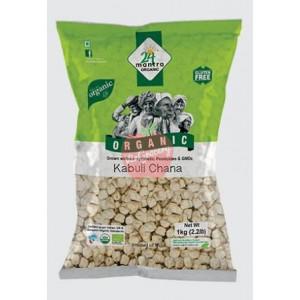 24 Mantra Organic Kabuli Chana 500gm