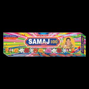 Moksh Samaj 100 (35gm)