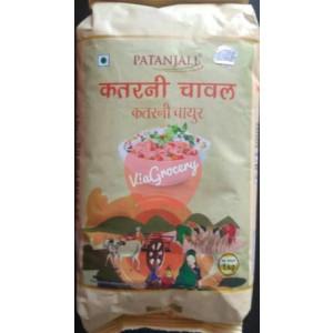 Patanjali Katrani Rice 1kg