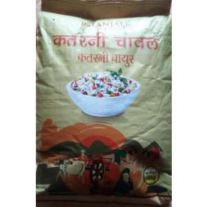 Patanjali Katrani Rice 10kg